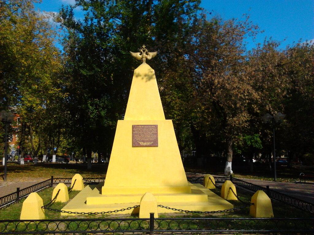 Памятник-обелиск гренадерам Милорадовича (Подольск)