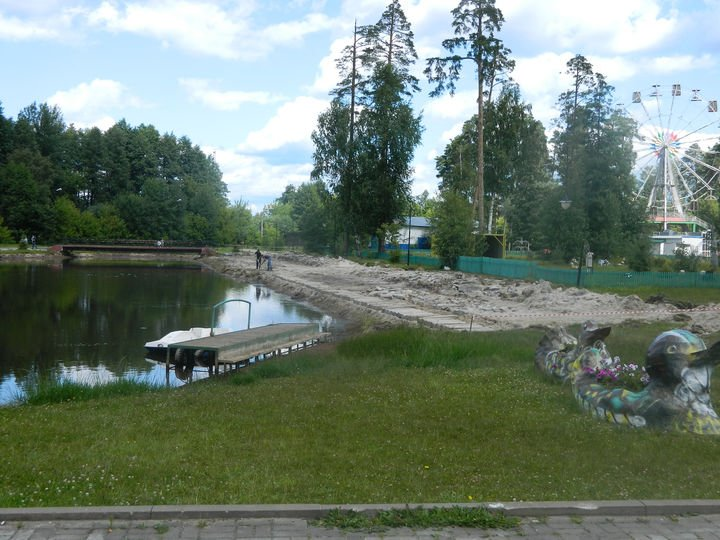 Парк имени Гагарина (Шатура)