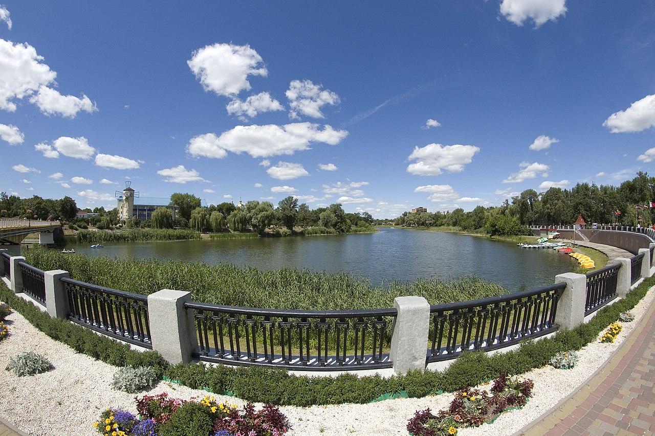 Курортный парк (Миргород)