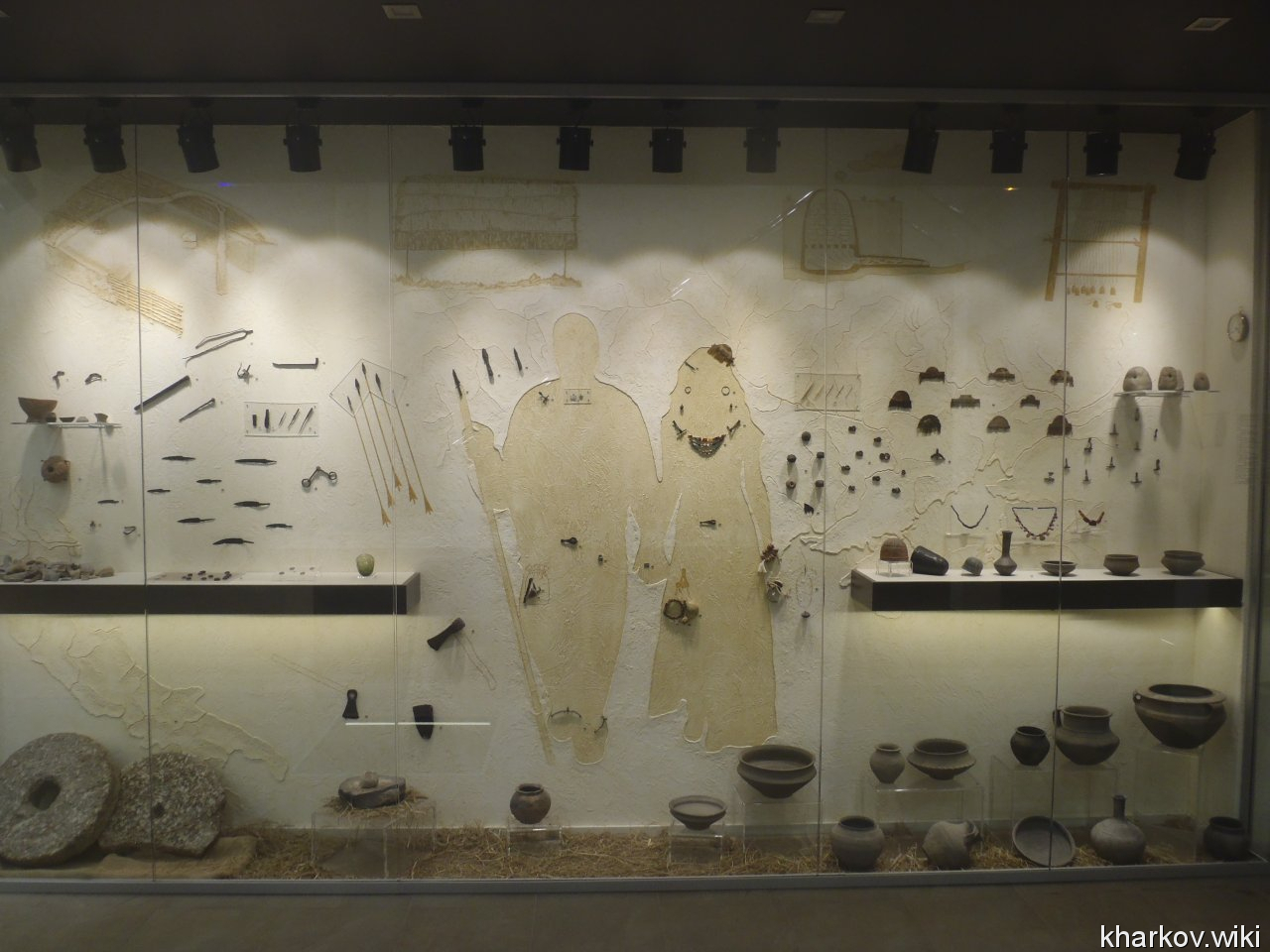 Музей археологии и этнографии (Харьков)
