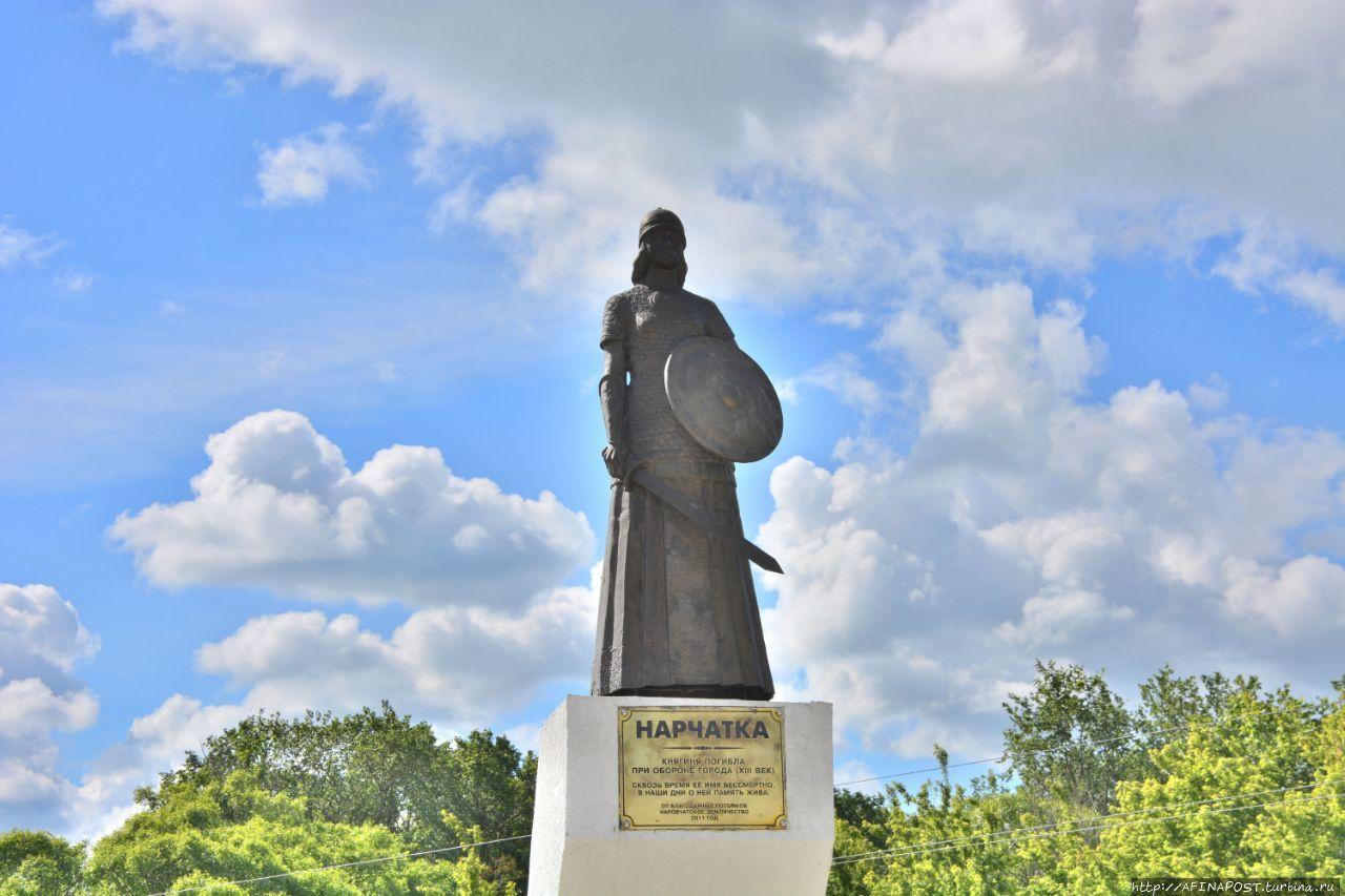 Памятник царице Нарчатке (Наровчат)