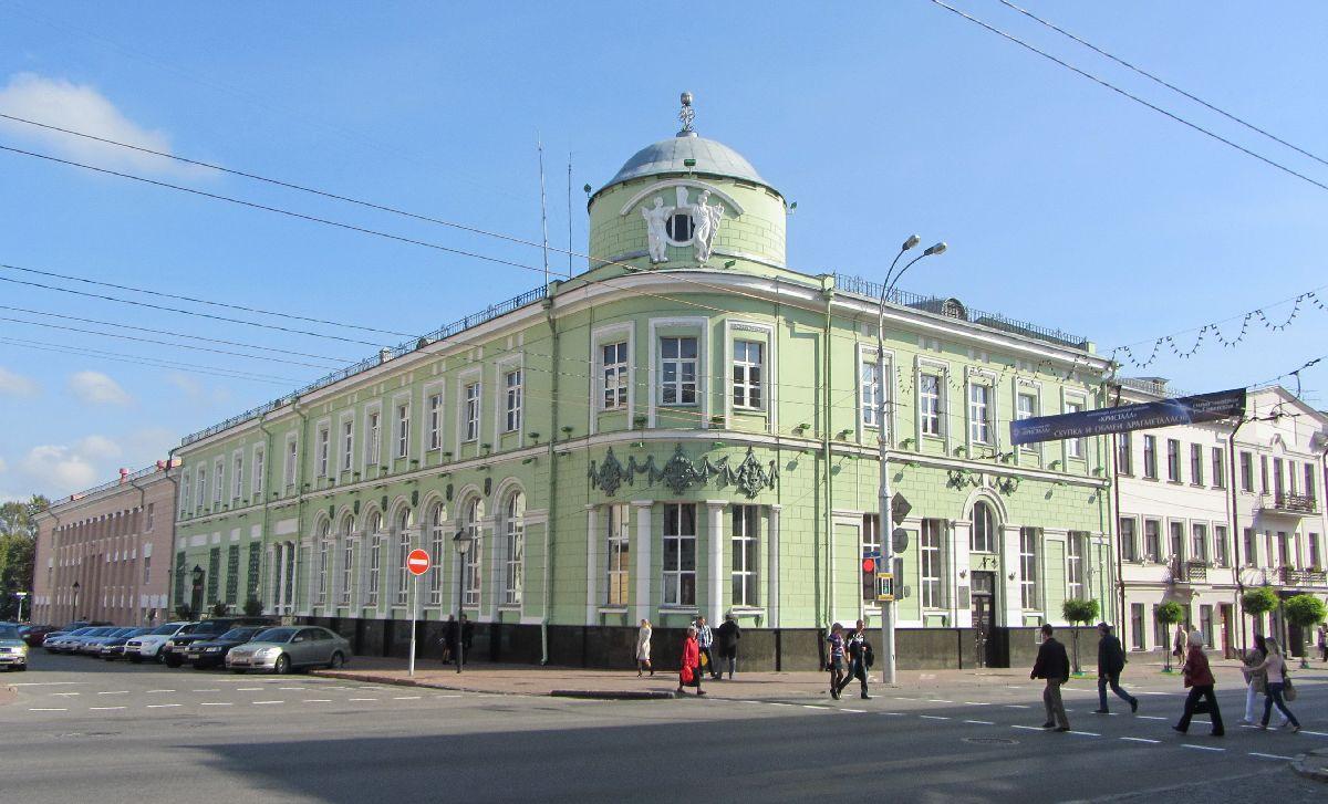 Здание Русско-Азиатского банка (Гомель)