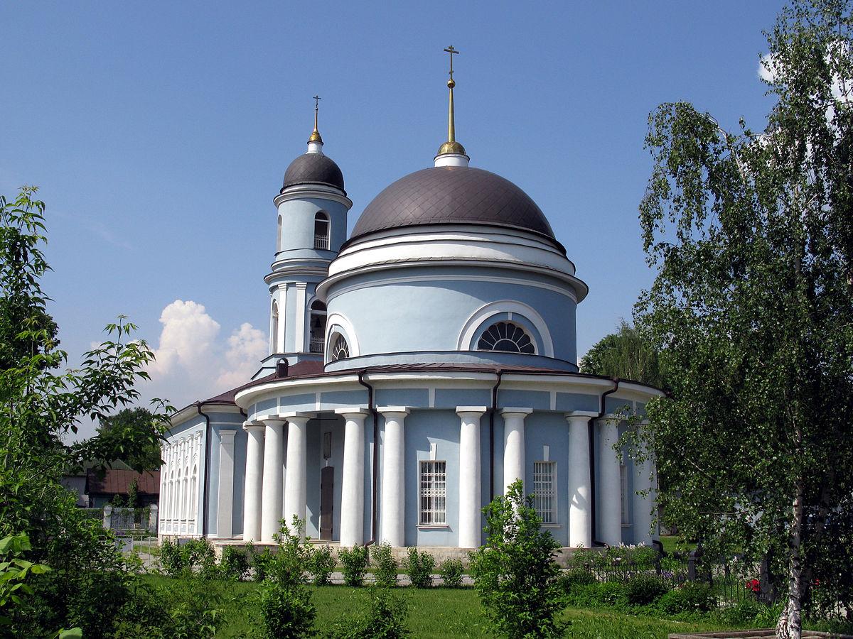 Церковь Покрова Пресвятой Богородицы (Балашиха)