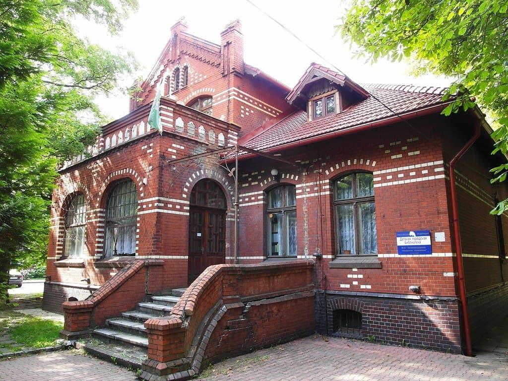 Краеведческий музей (Зеленоградск)