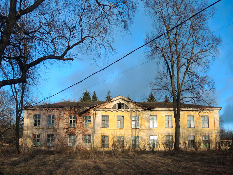 Путевой дворец (Торжок)