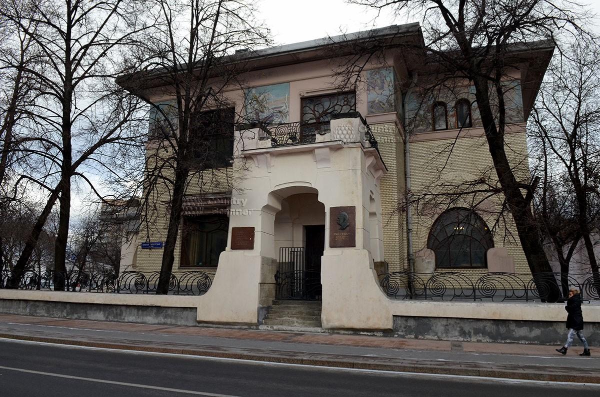 Музей-квартира Горького (Москва)