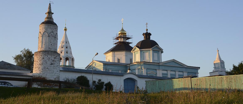 Бобренев Богородице-Рождественский монастырь (Коломна)
