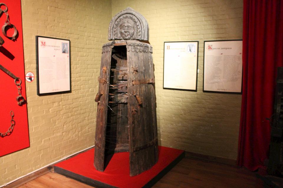 Музей пыток в Петропавловской крепости (Санкт-Петербург)