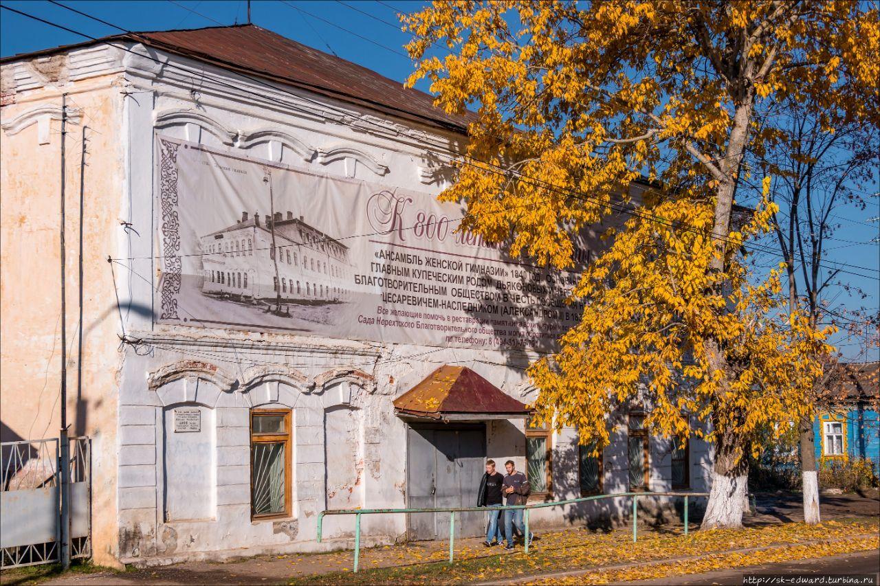 Здание женской гимназии (Нерехта)