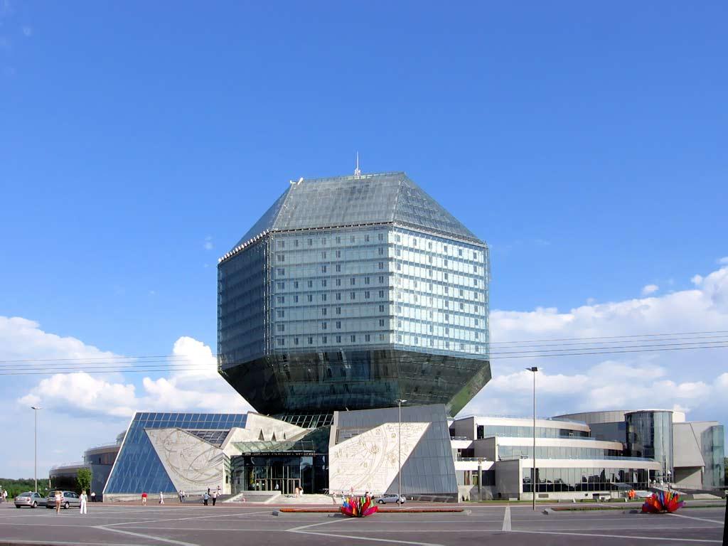 Национальная библиотека Республики Беларусь (Минск)