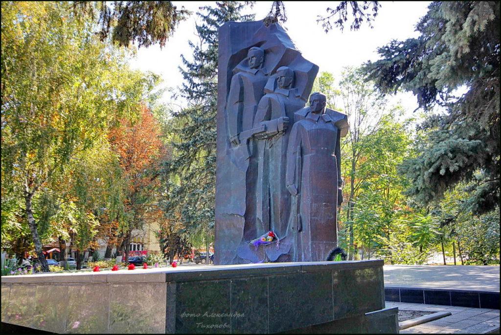 Памятник «Клятва поколений» (Батайск)