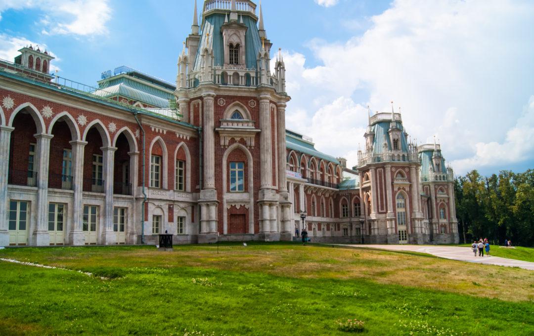 Парк и усадьба «Царицыно» (Москва)