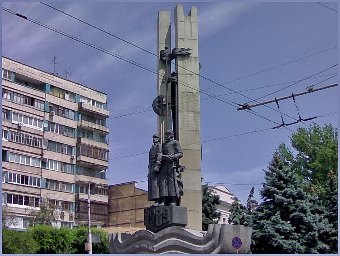 Памятник основателям Царицына (Волгоград)