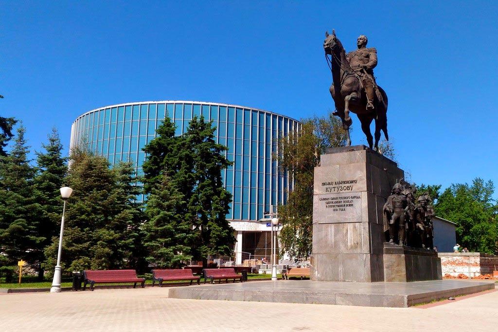 Панорама «Бородинская битва» (Москва)