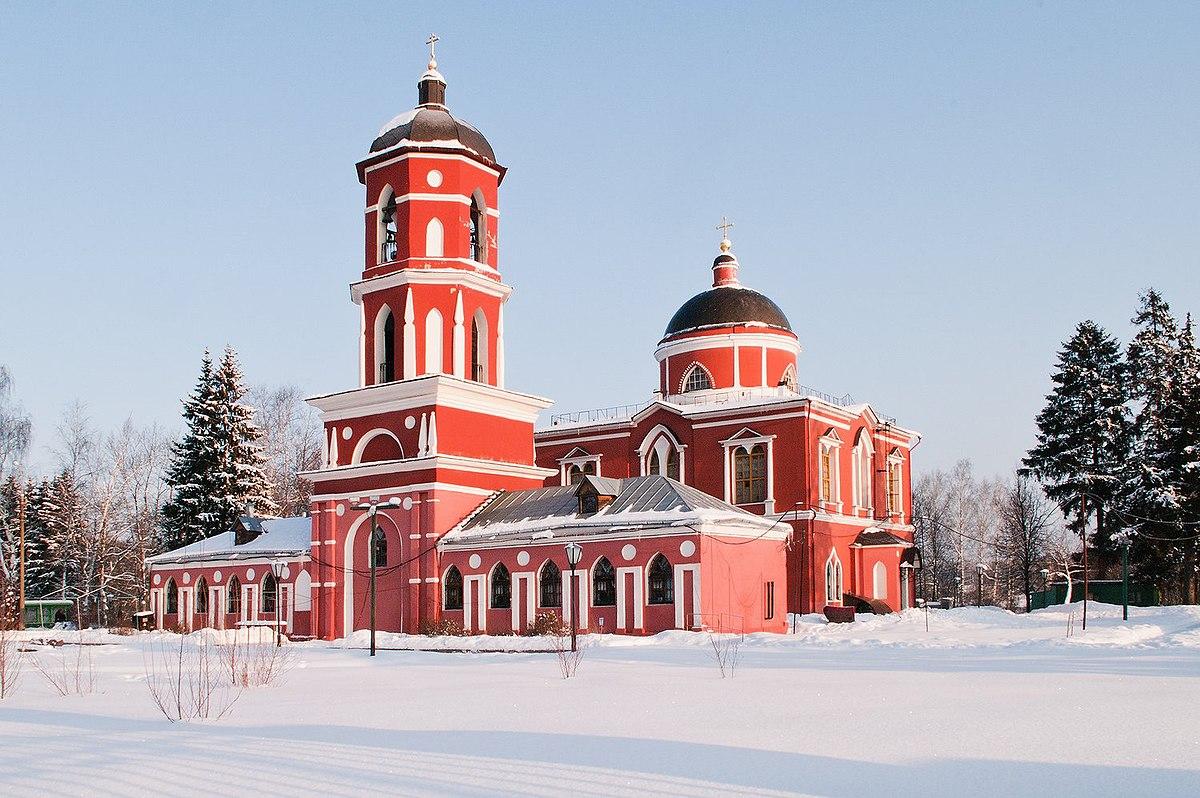 Церковь Николая Чудотворца в Ржавках (Зеленоград)
