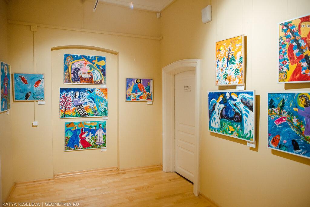 Музей наивного искусства (Москва)