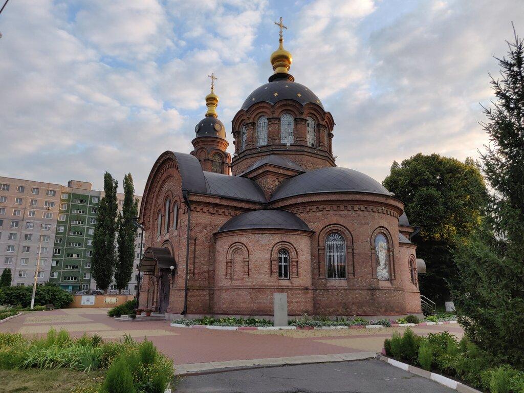 Церковь Вознесения Господня (Старый Оскол)
