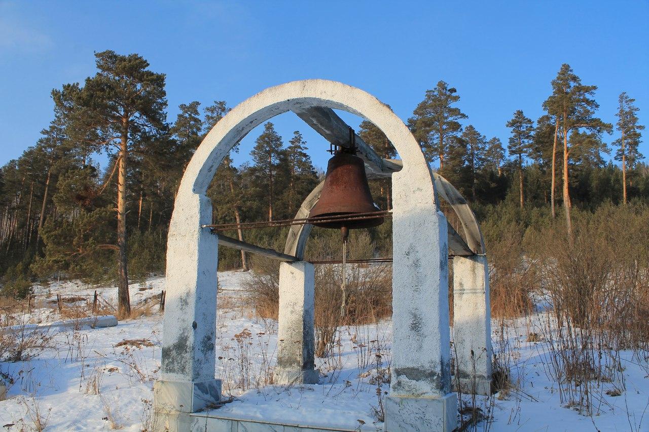Воскресенский мужской единоверческий монастырь (Сатка)