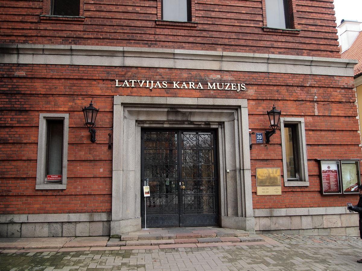 Музей тюремной истории (Юрмала)