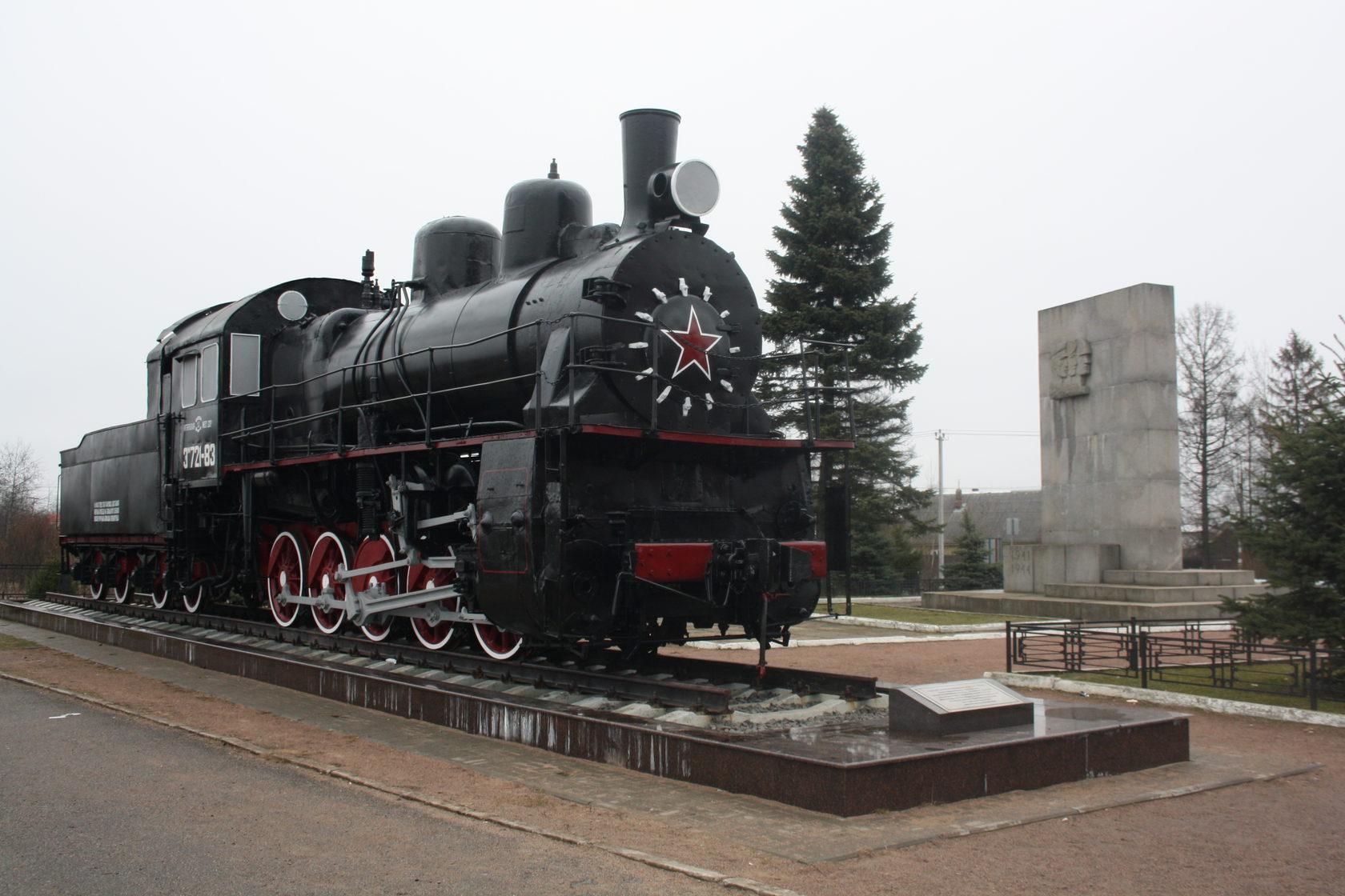Памятник железной Дороге Победы (Кировск)