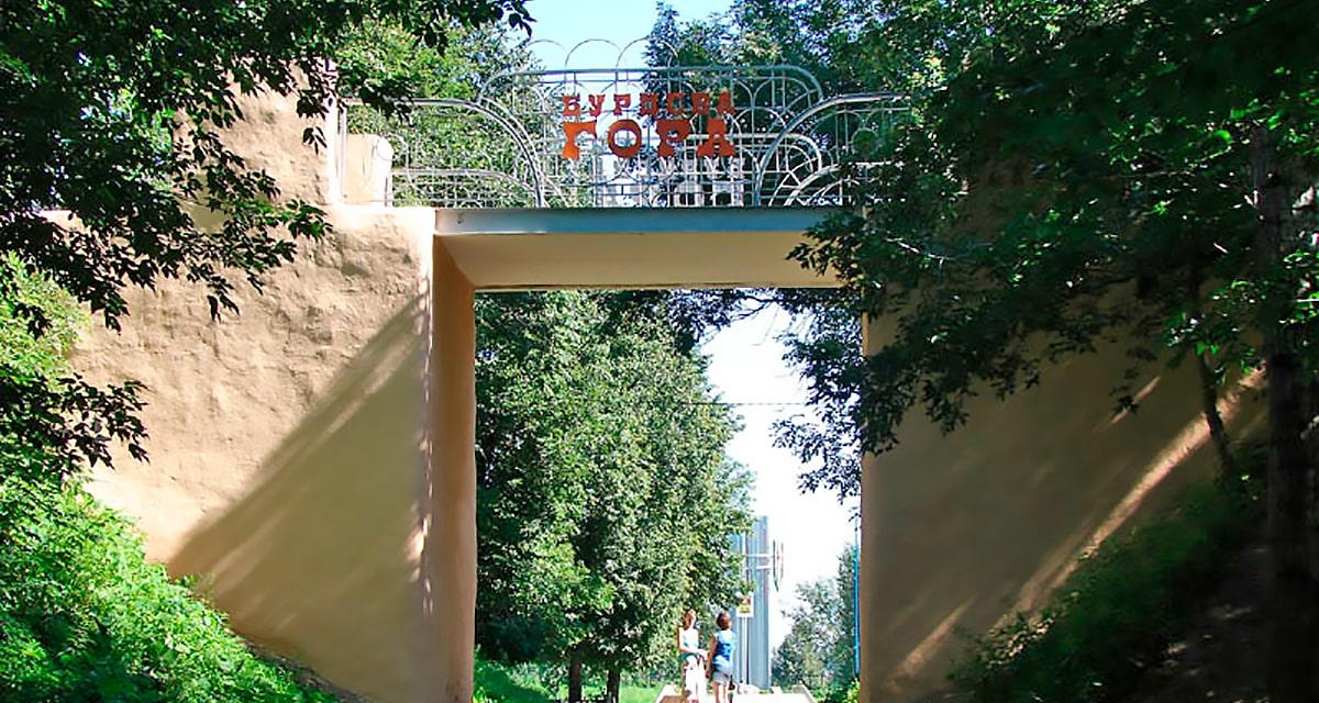 Остатки крепости «Бурцева гора» (Рославль)