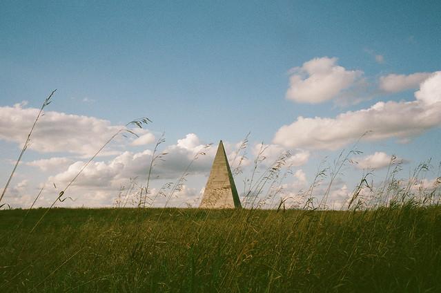 Пирамида на Рижском шоссе (Московская область)