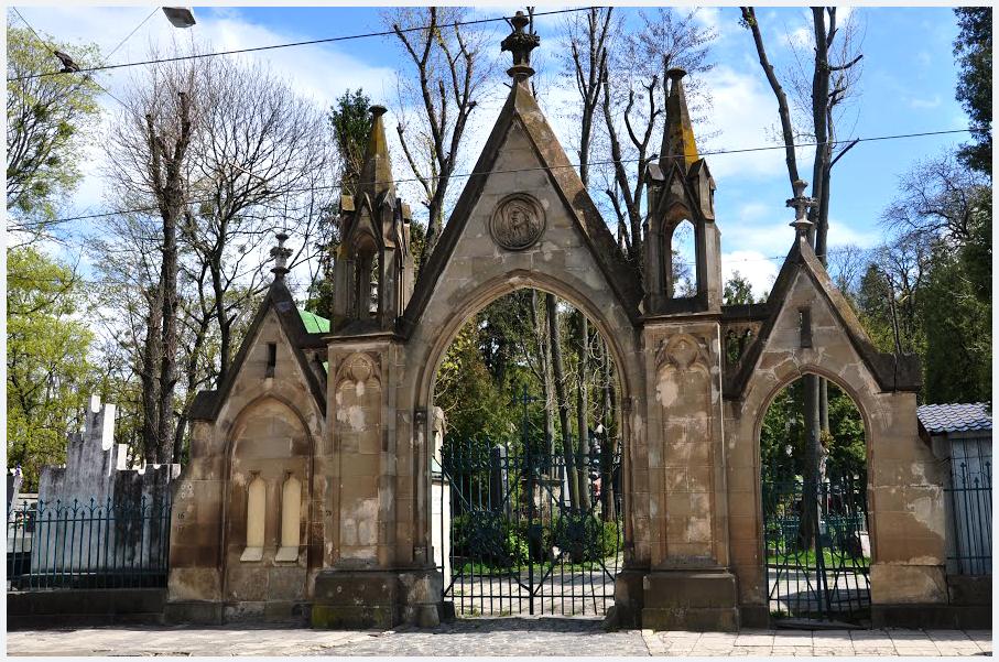 Лычаковское кладбище (Львов)