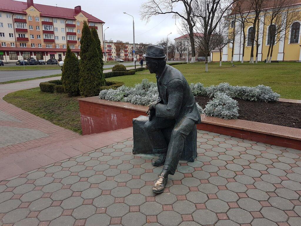 Скульптура «Командировочный» (Лида)