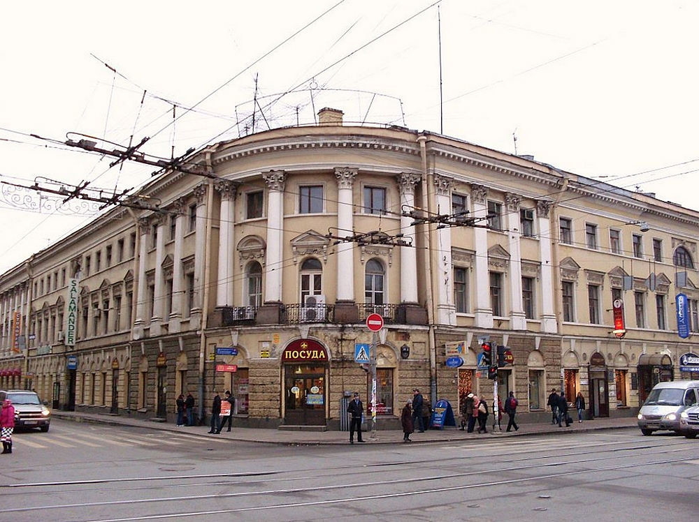 Магазин «Диета» (Санкт-Петербург)