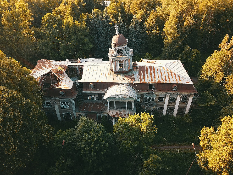 Дом Германа (Долгопрудный)