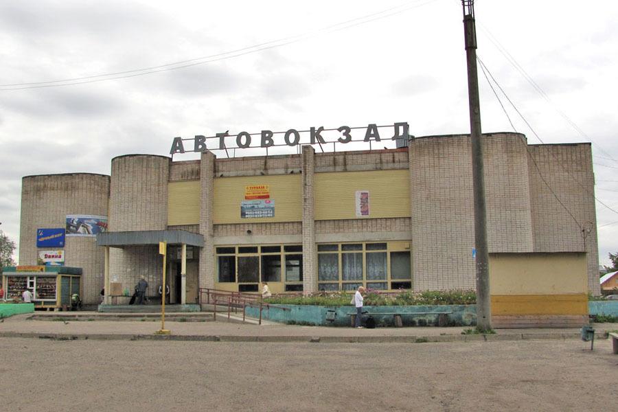 Автовокзал «Белозерск» (Белозерск)