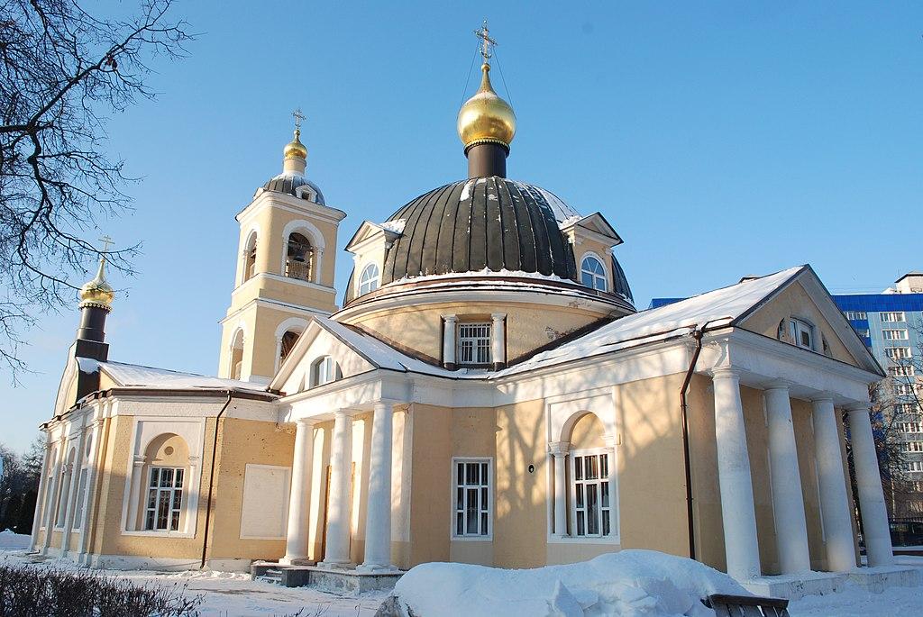 Гребневская церковь (Одинцово)