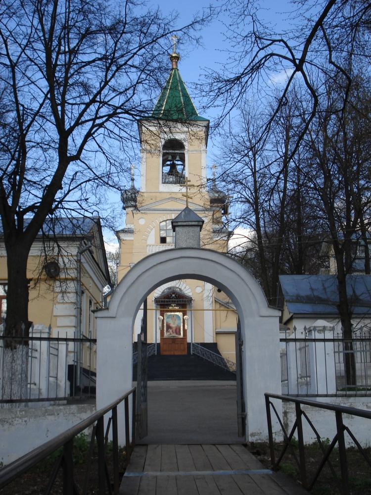 Высоковская Троицкая церковь (Нижний Новгород)