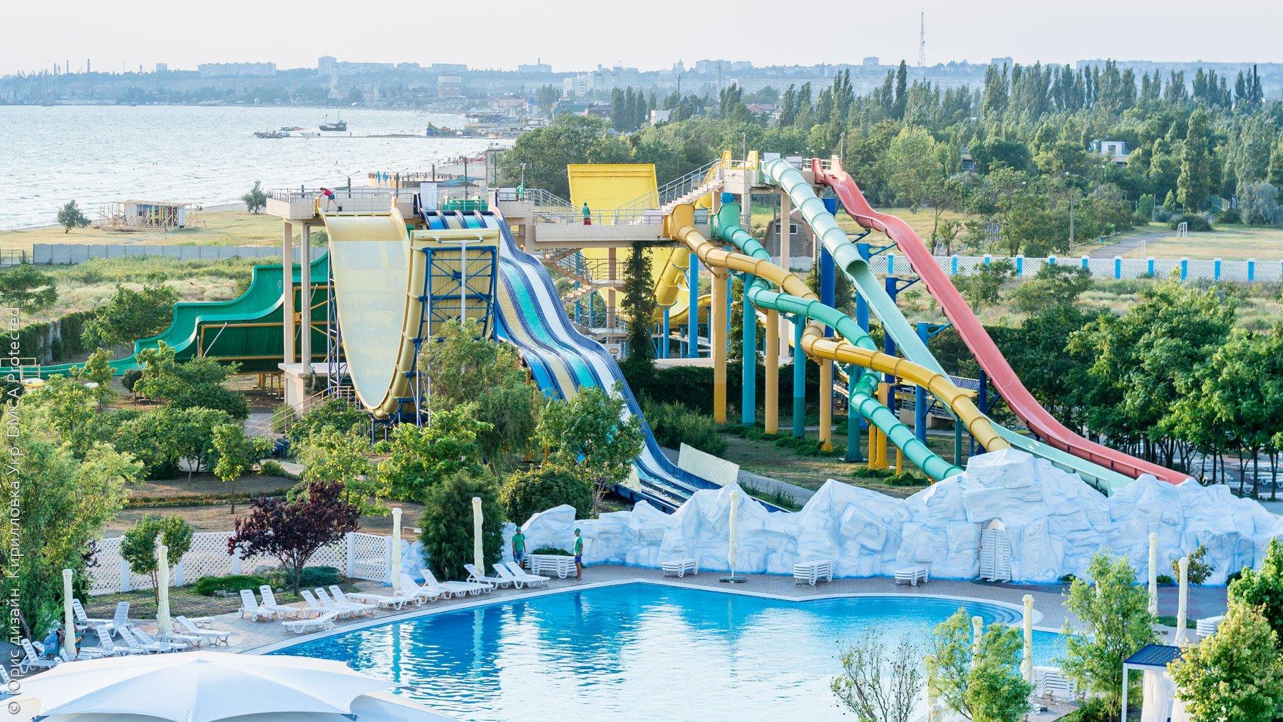Аквапарк «Мыс Доброй Надежды» (Бердянск)