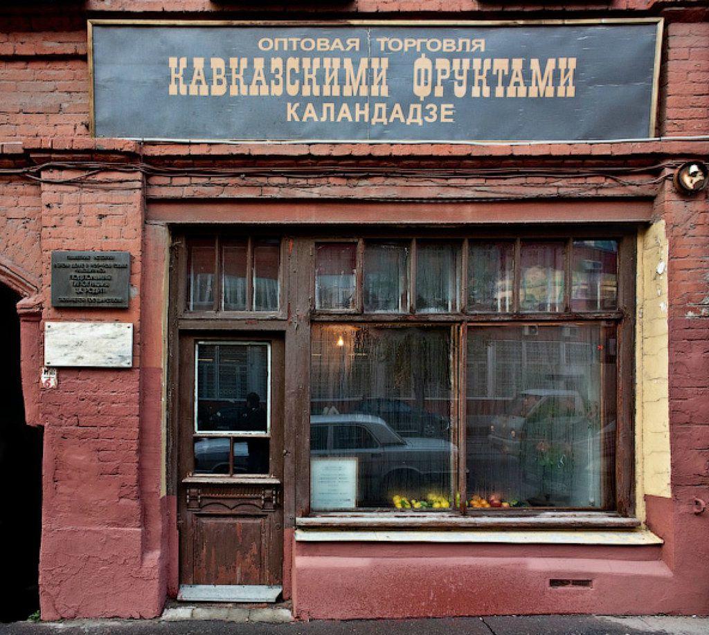 Музей «Подпольная типография 1905−1906 годов» (Москва)