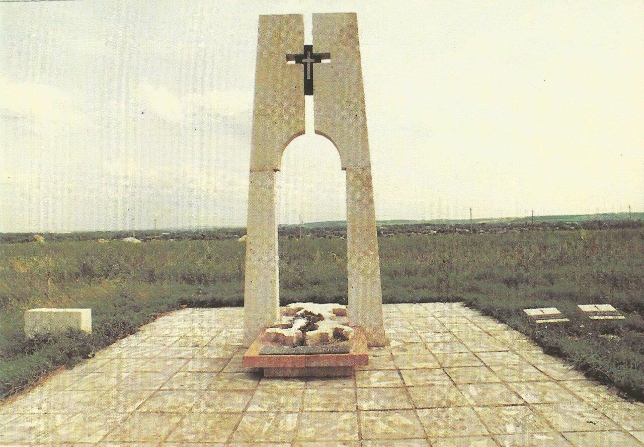 Памятник погибшим итальянским военнослужащим (Россошь)