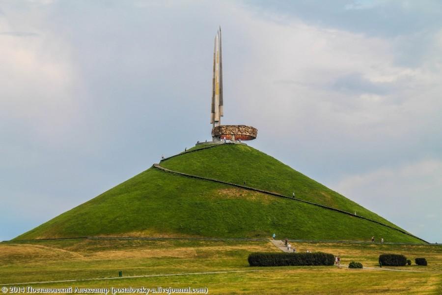 Мемориальный комплекс «Курган Славы» (Минская область)