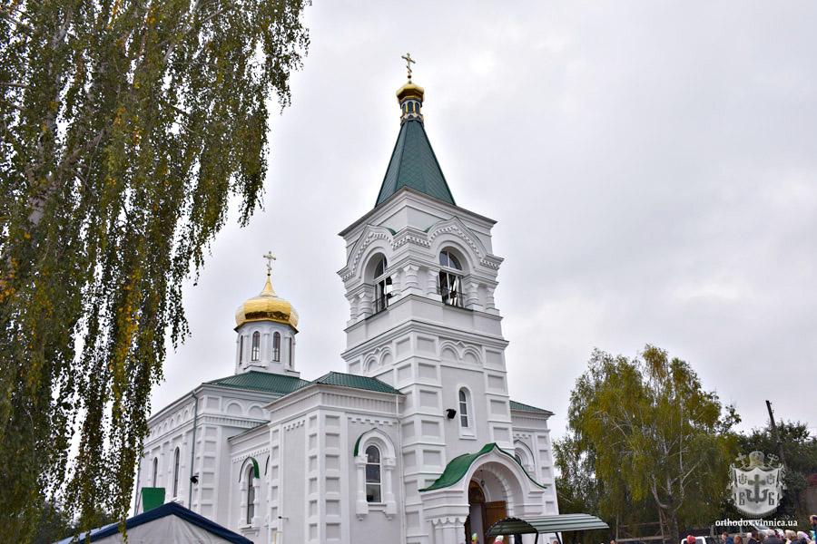 Церковь Иоанна Богослова в Малых Хуторах (Винница)