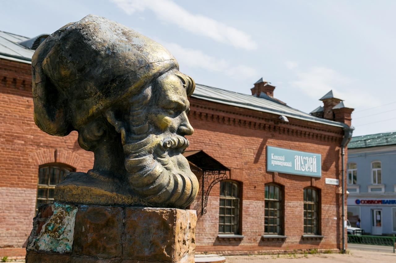 Памятник Ермаку (Канск)