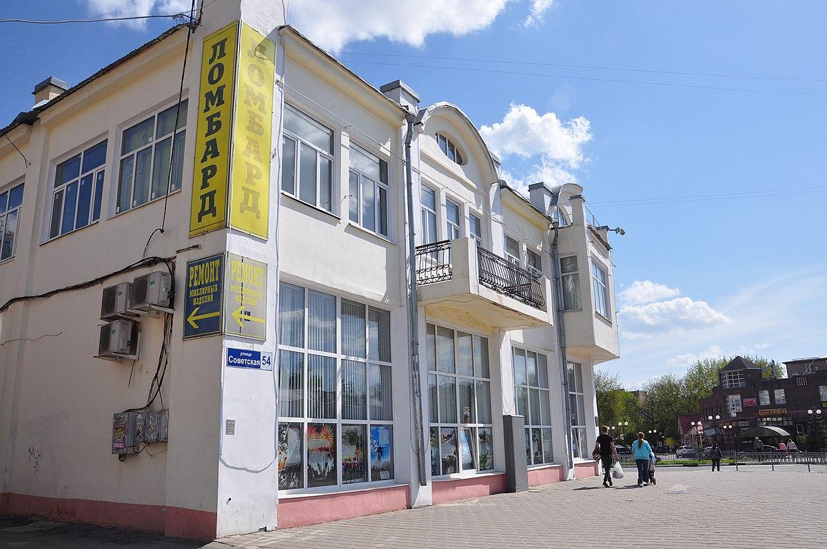 Краеведческий музей город Щёлково (Щёлково)