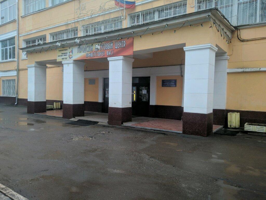 Городской музей боевой славы (Калуга)
