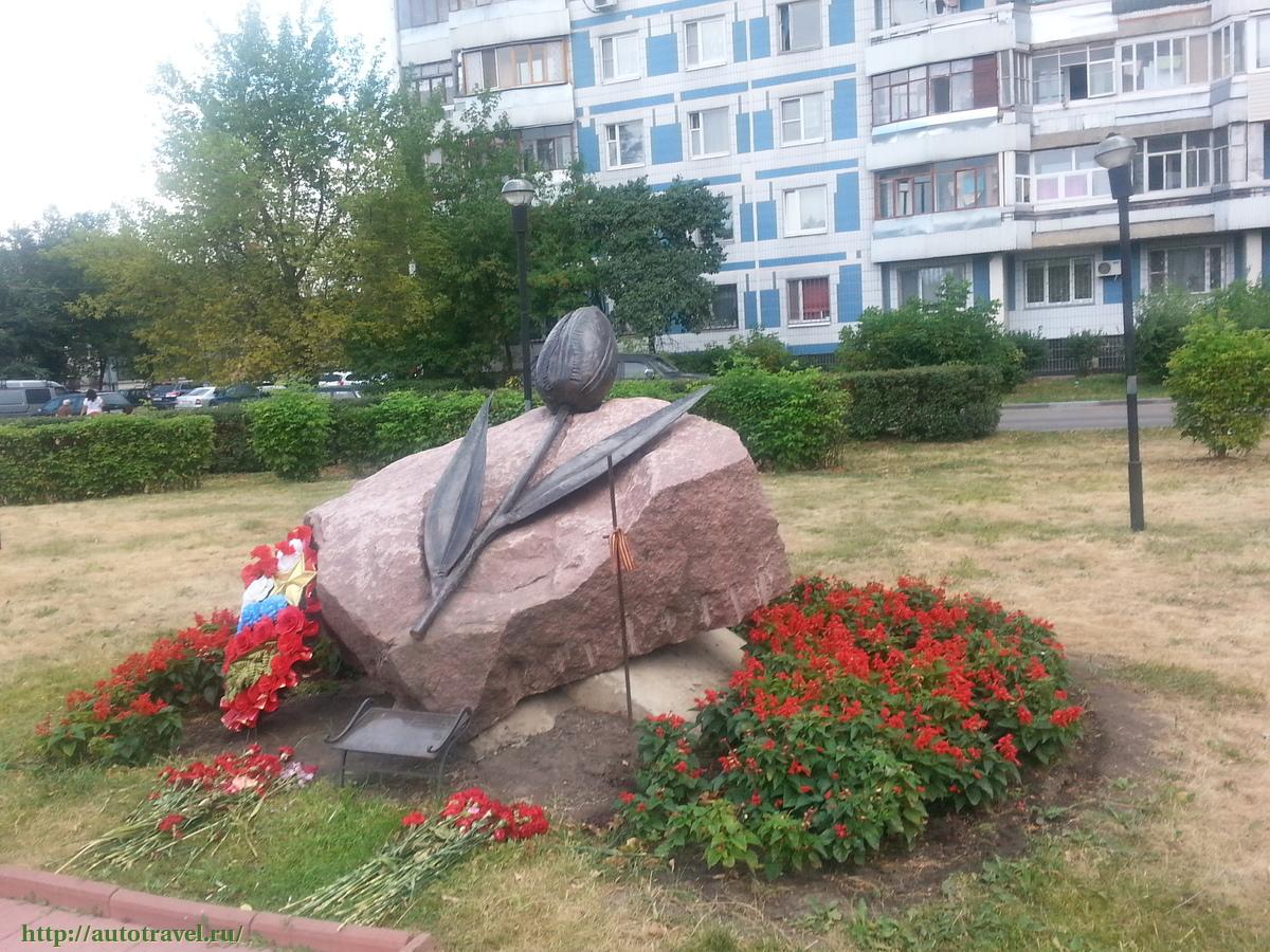Памятник «Чёрный тюльпан» (Серпухов)