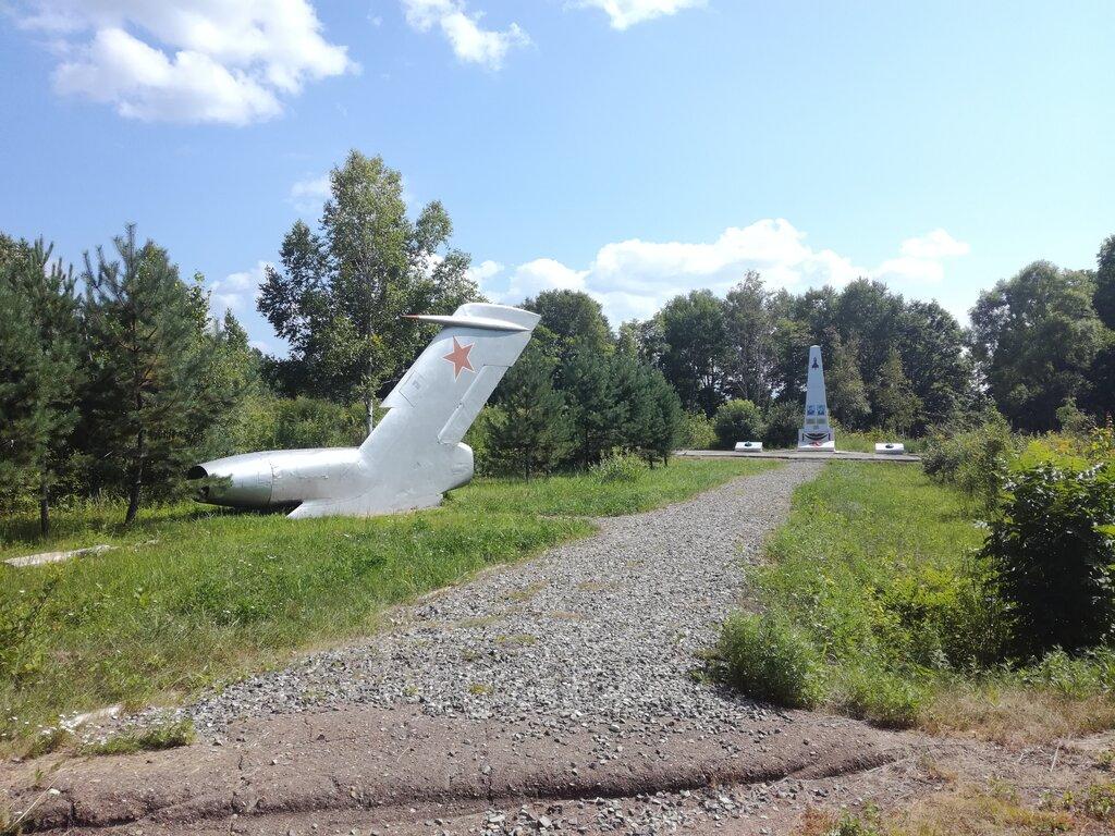 Памятник погибшему экипажу самолёта Як-28 (Приморский край)