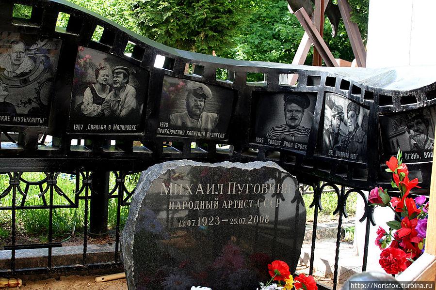 Ваганьковское кладбище (Москва)