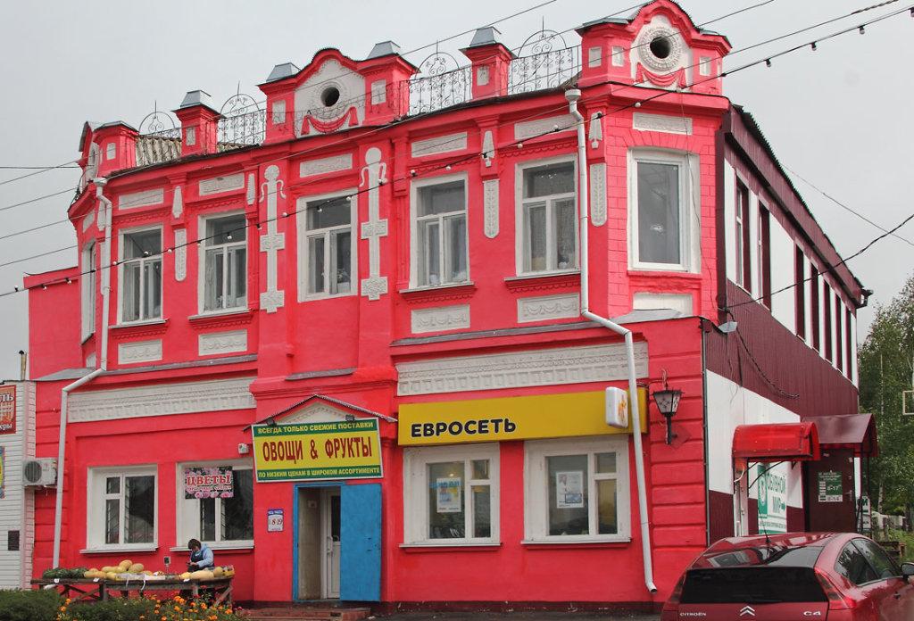 Гостиница МАИР (Ардатов)