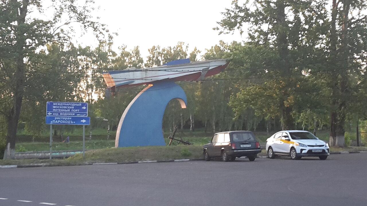 Памятник-катер (Долгопрудный)