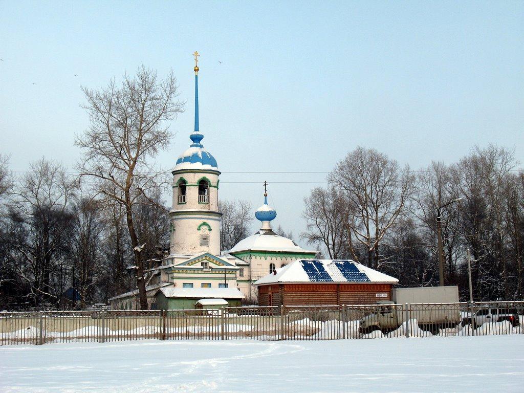 Свято-Ильинский кафедральный собор (Архангельск)