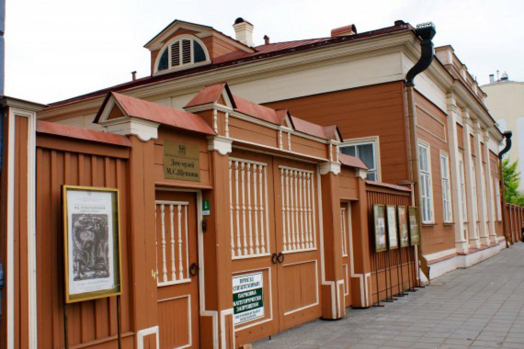 Дом-музей М. С. Щепкина (Москва)