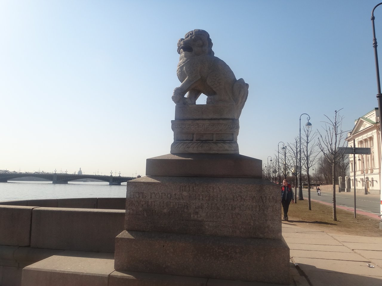 Скульптурная композиция «Ши-цза» (Санкт-Петербург)