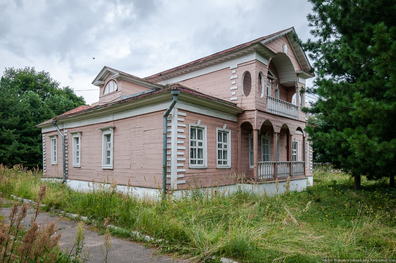 Дом Клятовых (Дмитров)